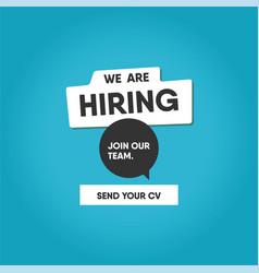 modern job vacancy banner vector image