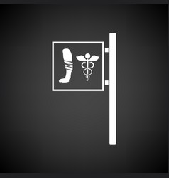Vet clinic icon vector