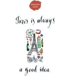paris is always a good idea vector image