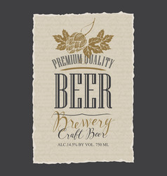 Beer label with malt hops and inscriptions vector