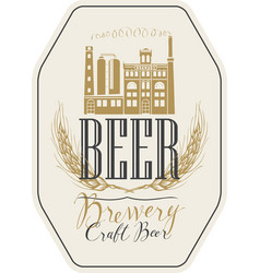Beer label with brewery building and ears of wheat vector