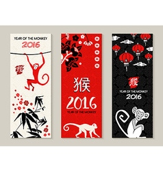 Chinese new year 2016 monkey label card set vector