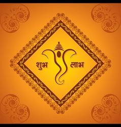 creative ganesh chaturthi festival greeting card vector image