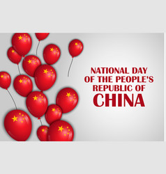 National china people day concept background vector