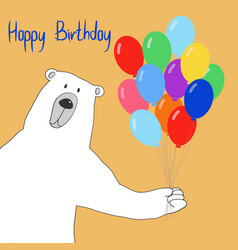 bear-happy-birthday vector image