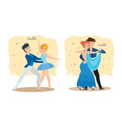 Couples dance rhythmic ballet sensual waltz vector