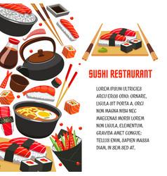 sushi restaurant poster for japanese food design vector image