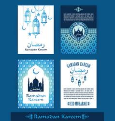 Ramadan kareem set of ramadan design templates vector