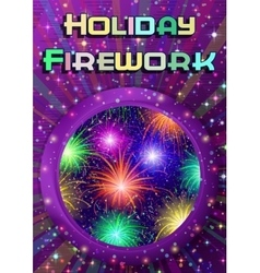 Window with Firework vector