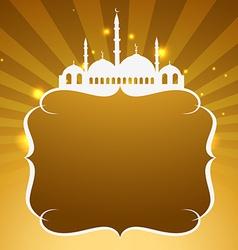 Allah design vector