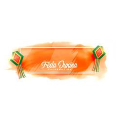 Festa junina celebration lamps watercolor banner vector