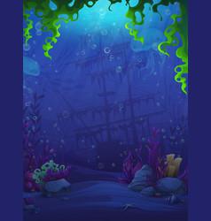 Fish world match 3 background vector