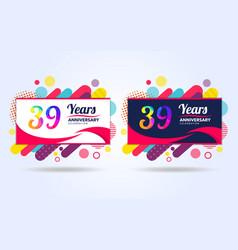 39 years pop anniversary modern design elements vector