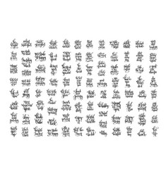 mega set of 100 black and white hand lettering vector image