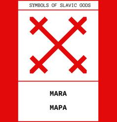 Symbol of mara ancient slavic god vector