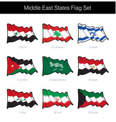 middle east states waving flag set vector image