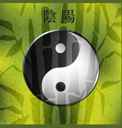 Yin yang sighn vector
