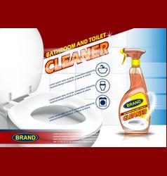 Batroom and toilet cleaner adv spray bottle vector