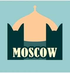 minimalist icon of Moscow Russia flat style vector image