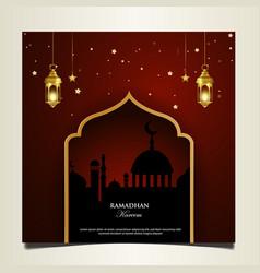 Ramadan kareem islamic background design with vector