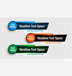 Three modern lower third banners template design vector
