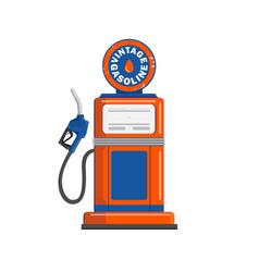 Vintage gas pump gun vector