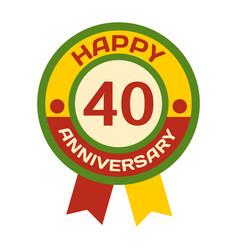 birthday fortieth badge banner design vector image