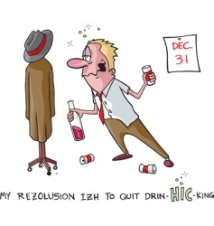 stop drinking resolution vector image
