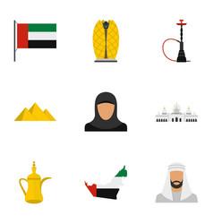 united arab emirates icons set flat style vector image vector image