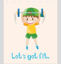 Wordcard with boy getting body train vector