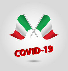 Set two waving crossed flags italy vector