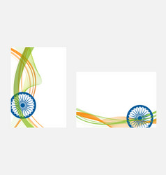 happy indian independence day celebration on flag vector image vector image