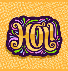logo for indian holi festival vector image