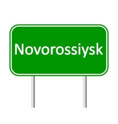 Novorossiysk road sign vector