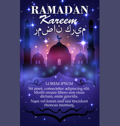 Greeting poster of ramadan kareem holiday vector