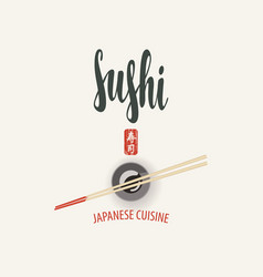 banner with lettering sushi and chopsticks vector image