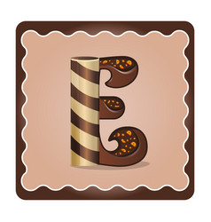 letter e candies chocolate vector image