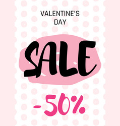 valentine s day sale offer design with heart love vector image