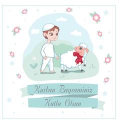 card or poster design for kurban bayram eid al vector image