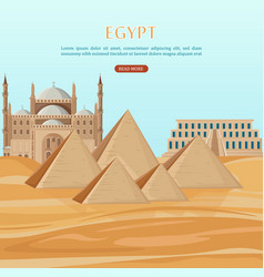 Egypt pyramids card background desert view vector