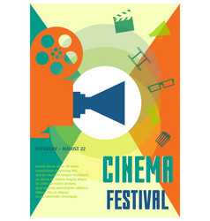 cinema festival placard poster or flyer template vector image