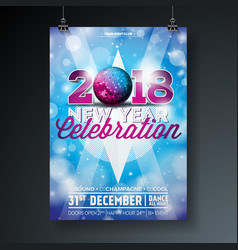 new year party celebration poster template vector image vector image