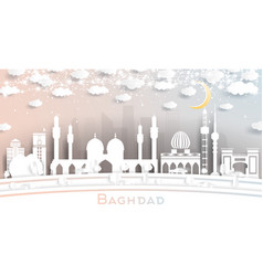 Baghdad iraq city skyline in paper cut style vector
