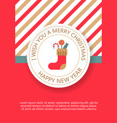 christmas new year greeting card invitation vector image