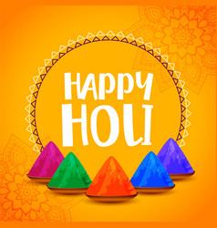Happy holi stylish yellow festival background vector