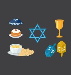 Judaism church traditional symbols icons set vector