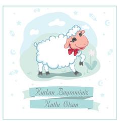 kurban bayram eid al-adha card design with cute vector image
