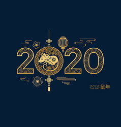 Happy 2020 new chinese year papercut with rat vector