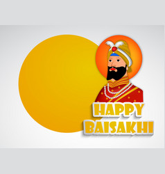 indian festival baisakhi vector image