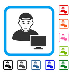 Computer user framed gladness icon vector